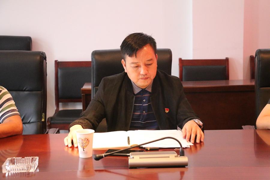 水富法院召开纪律作风专项整治专题民主生活会2.JPG