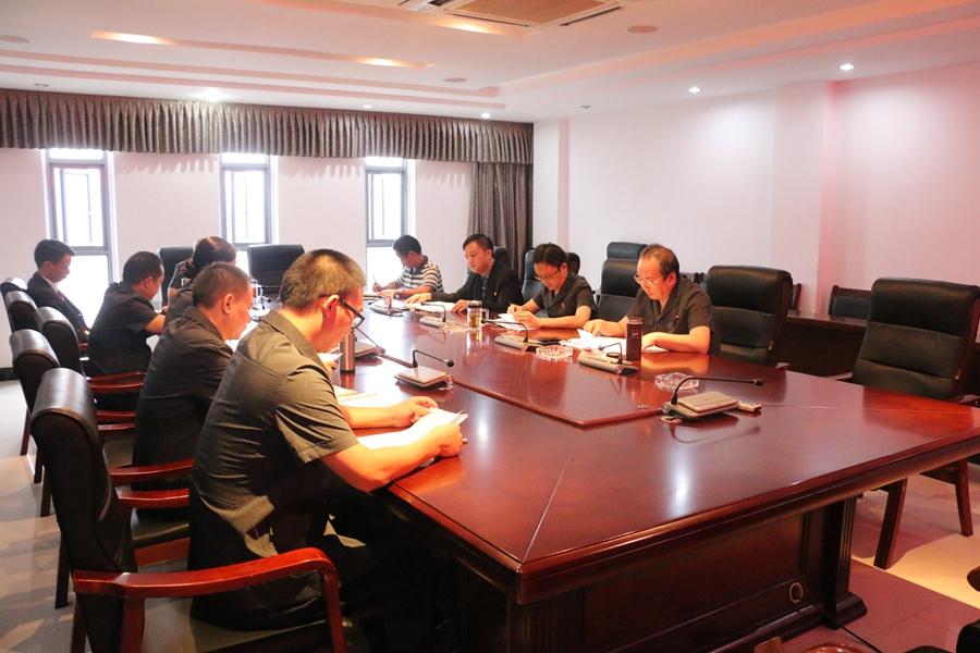 水富法院召开纪律作风专项整治专题民主生活会4.JPG