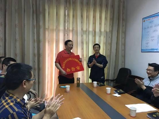 水富县劳动争议纠纷人民调解委员会挂牌成立